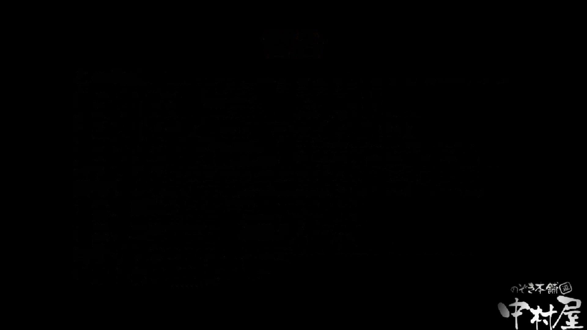 ヤリマンのオマンコ:魂のかわや盗撮62連発! 丁寧にオシリをフキフキ! 38発目!:のぞき本舗 中村屋