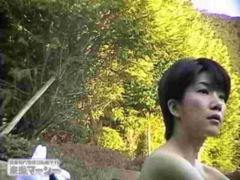 ヤリマンのオマンコ:大自然の露天風呂総集編02:のぞき本舗 中村屋