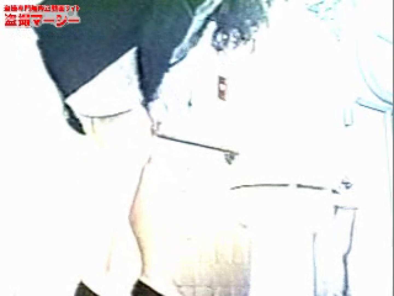 ヤリマンのオマンコ:バブル時代の女はカメラに気づかない!:のぞき本舗 中村屋