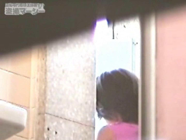 ヤリマンのオマンコ:大胆に潜入! オマンコ丸見え洗面所! vol.02:のぞき本舗 中村屋