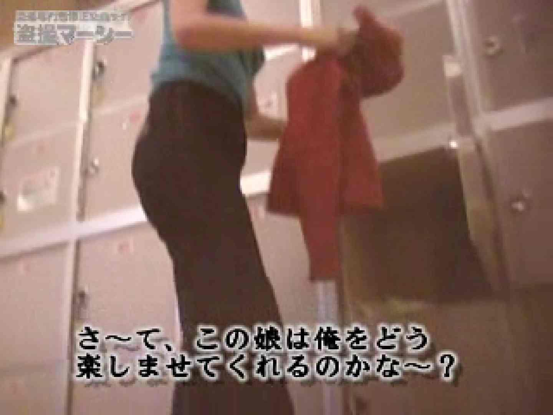 ヤリマンのオマンコ:全員集合 極上!!女子脱衣所:のぞき本舗 中村屋