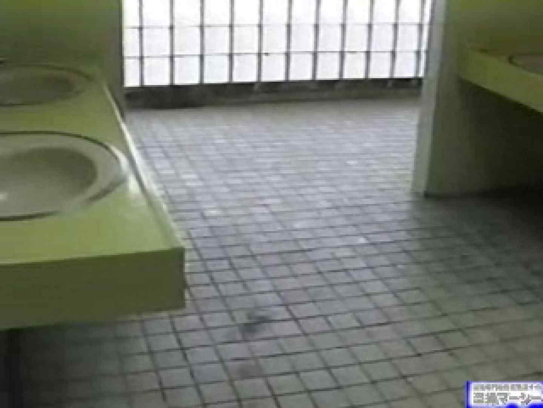 ヤリマンのオマンコ:同級生 危険ビデオ・・・ vol.01:のぞき本舗 中村屋