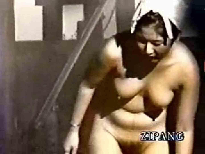 ヤリマンのオマンコ:秘撮!監視亀裸無防備露天風呂の乙女達vol.2:のぞき本舗 中村屋