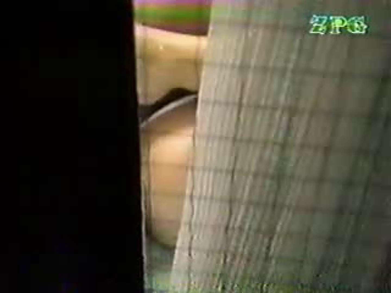 ヤリマンのオマンコ:一人暮らしの乙女達lsd-02:のぞき本舗 中村屋