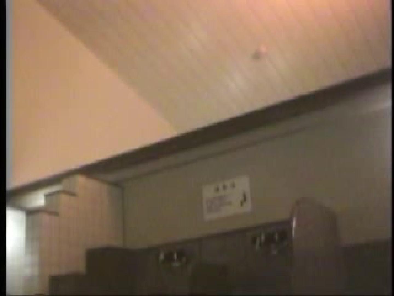 ヤリマンのオマンコ:洗い場激撮!! 美女が舞う湯の華vol.1:のぞき本舗 中村屋