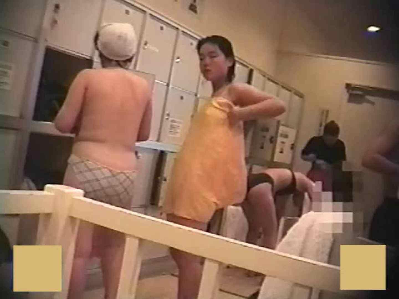 ヤリマンのオマンコ:スーパー銭湯で見つけたお嬢さん vol.09:のぞき本舗 中村屋