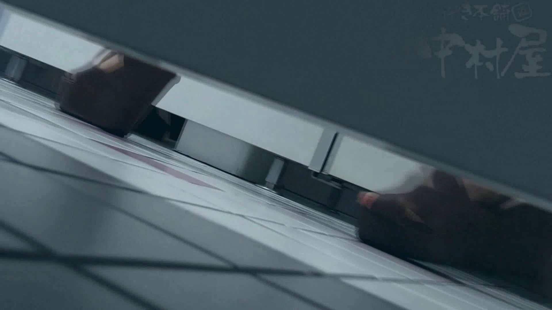 ヤリマンのオマンコ:美しい日本の未来 No.09 オールフロント!/粘り続けてたら奇跡のまた開きだって目の前で起きる!!:のぞき本舗 中村屋