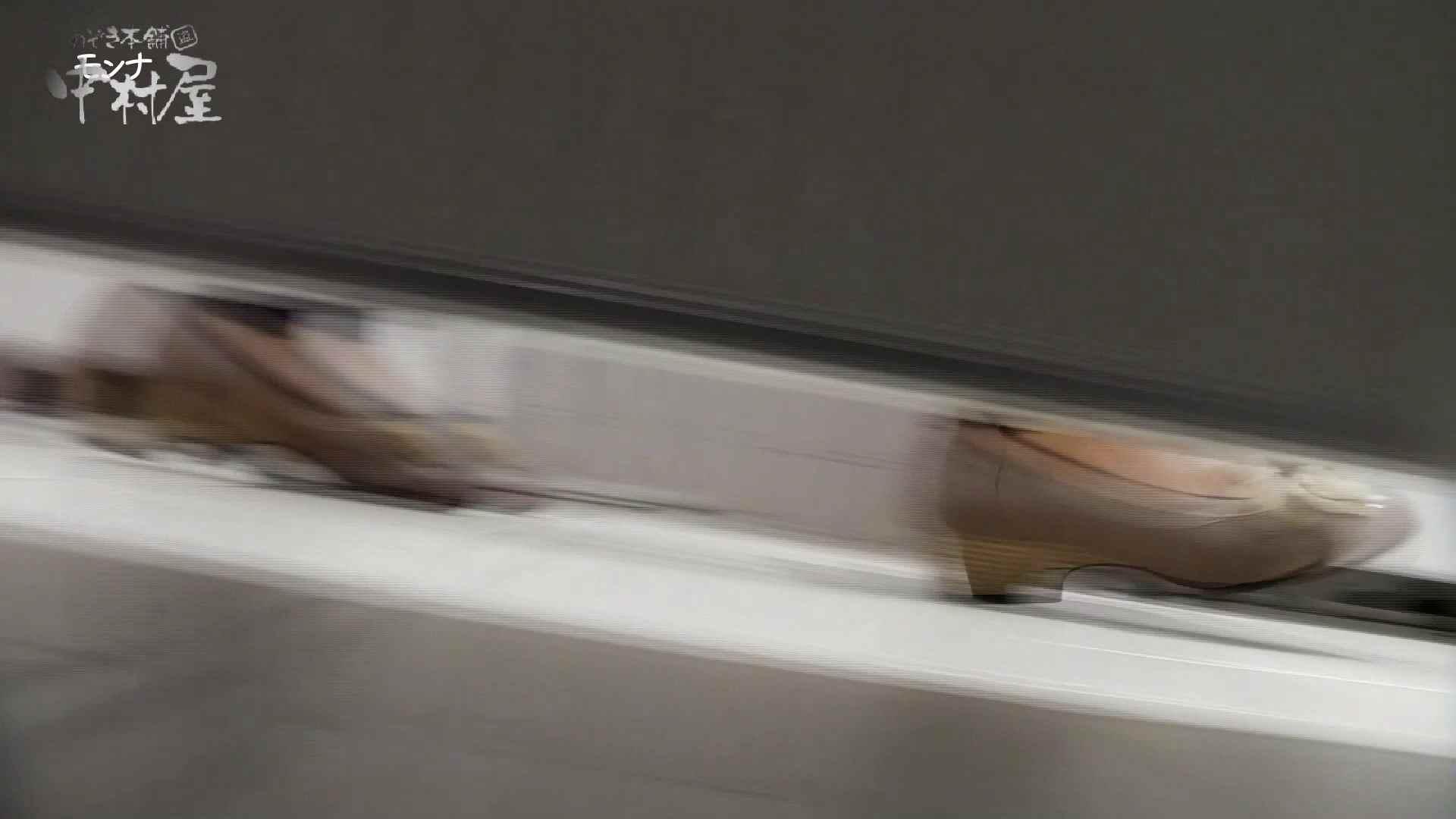 ヤリマンのオマンコ:美しい日本の未来 No.44 感動作2前編:のぞき本舗 中村屋