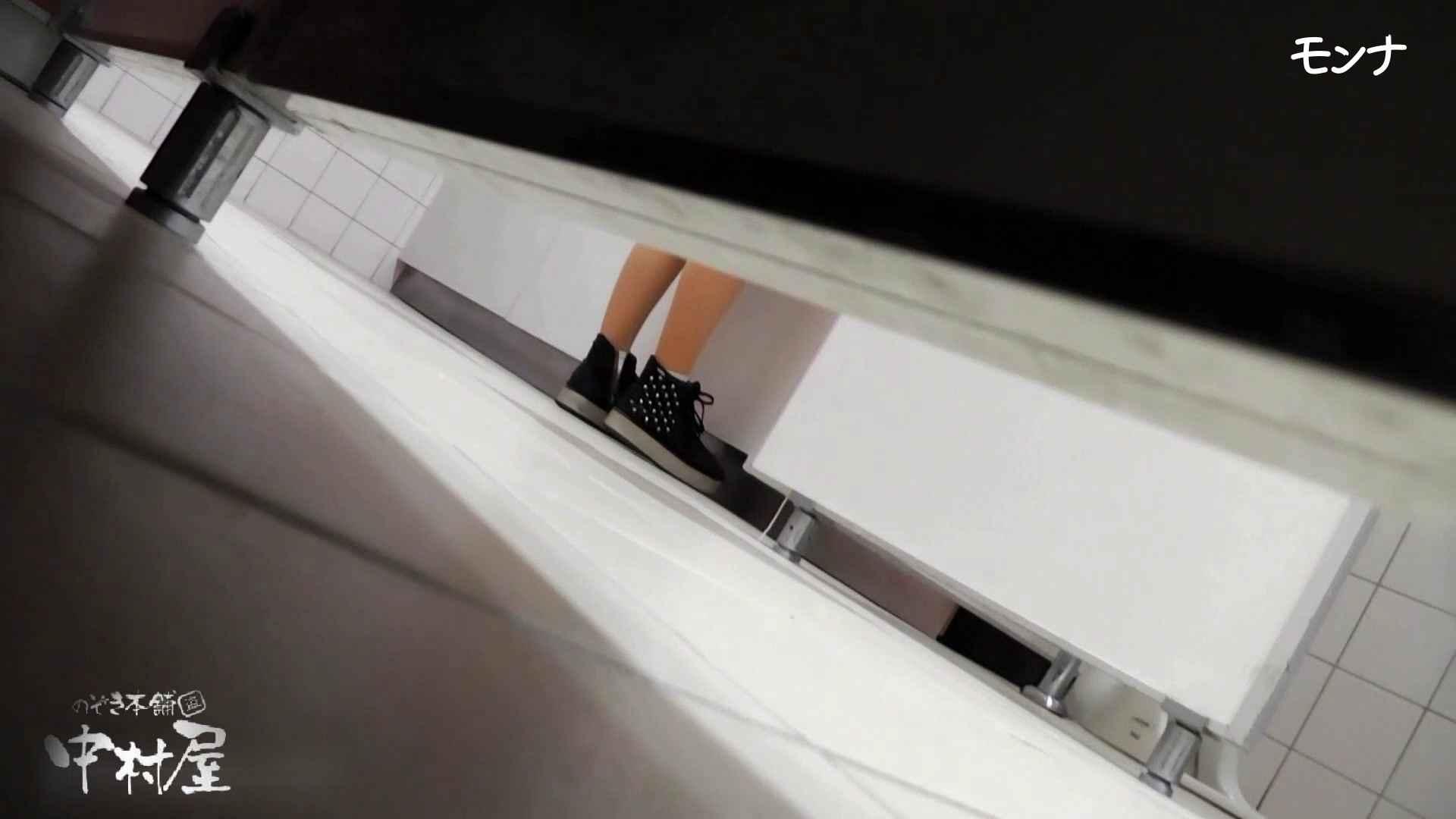 ヤリマンのオマンコ:【美しい日本の未来】美しい日本の未来 No.72 絶秒なバックショット:のぞき本舗 中村屋