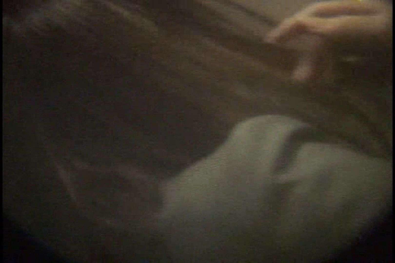 ヤリマンのオマンコ:ワークウーマンシェアリング vol.068:のぞき本舗 中村屋