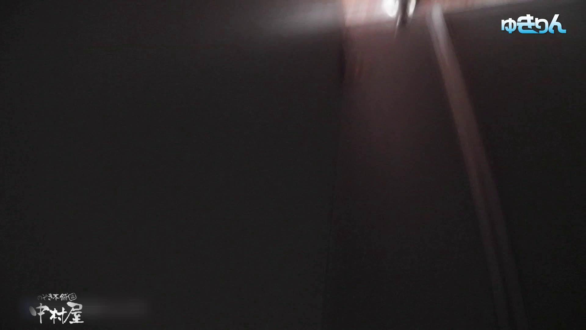 ヤリマンのオマンコ:世界の射窓から~ステーション編 vol59 ユキリン奮闘!!新しいカメラに変更しました。中編:のぞき本舗 中村屋