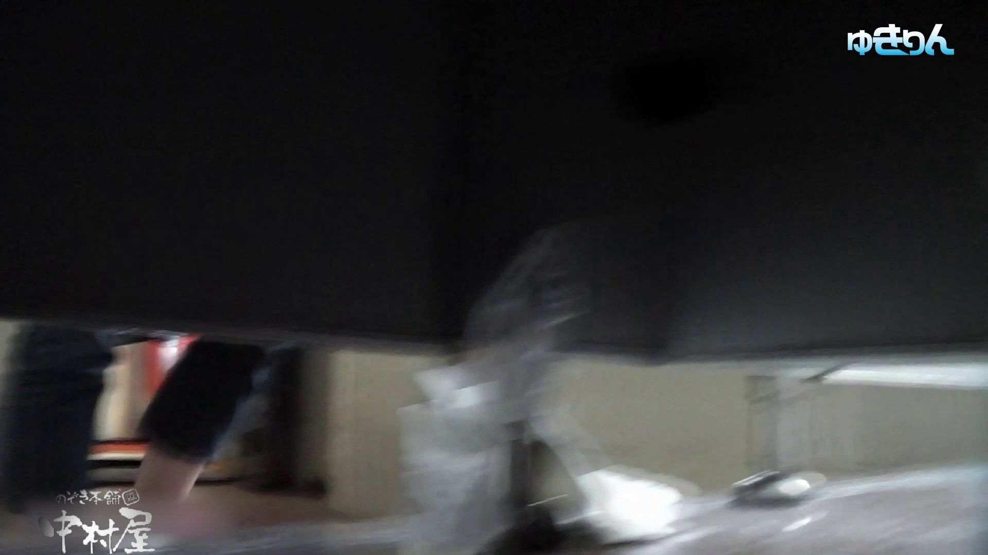 ヤリマンのオマンコ:世界の射窓から~ステーション編~vol66まさしく人形です。シリーズ最高レベルの可愛い子入室:のぞき本舗 中村屋
