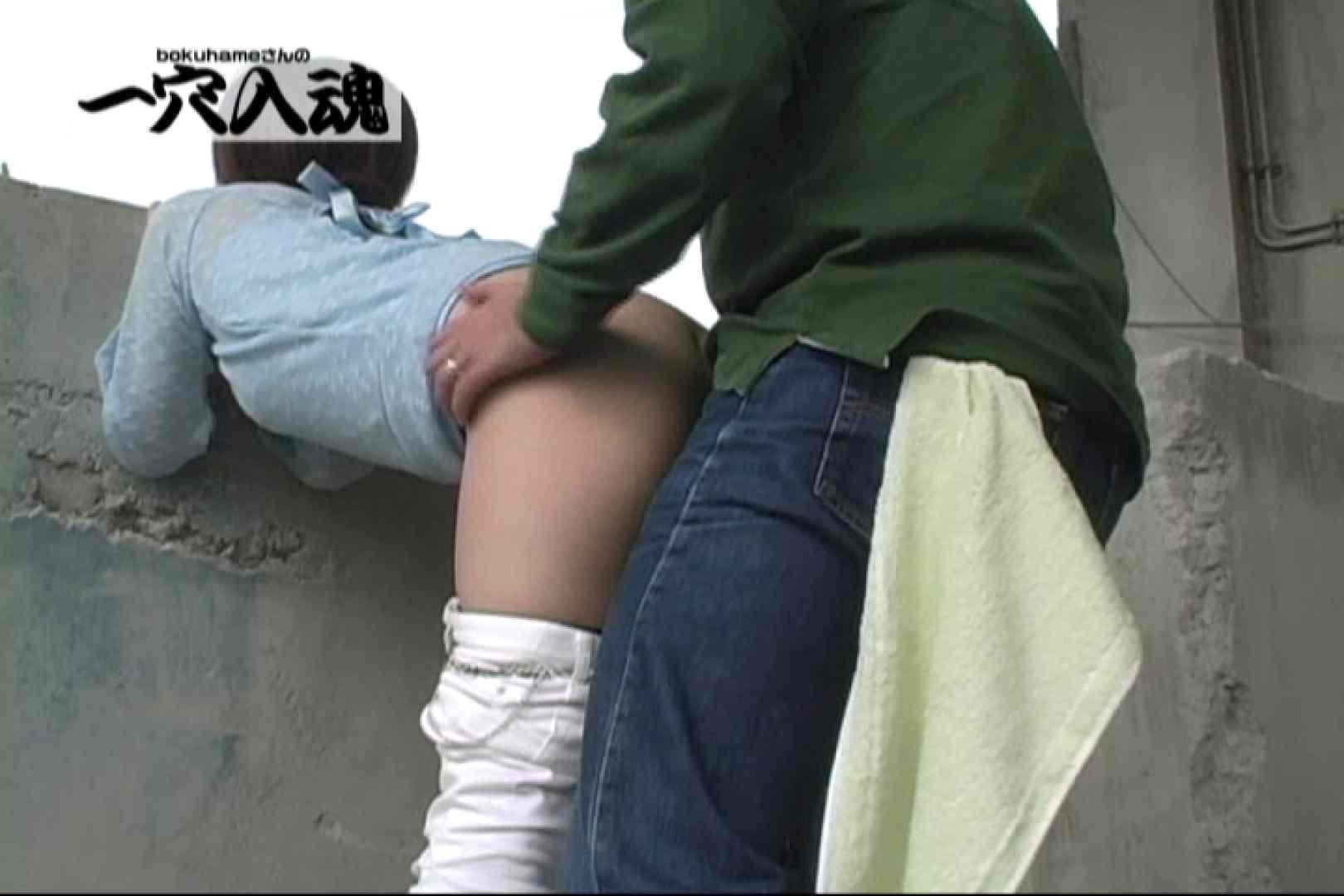 一穴入魂 りょうに入魂 3 学校 すけべAV動画紹介 70pic 23