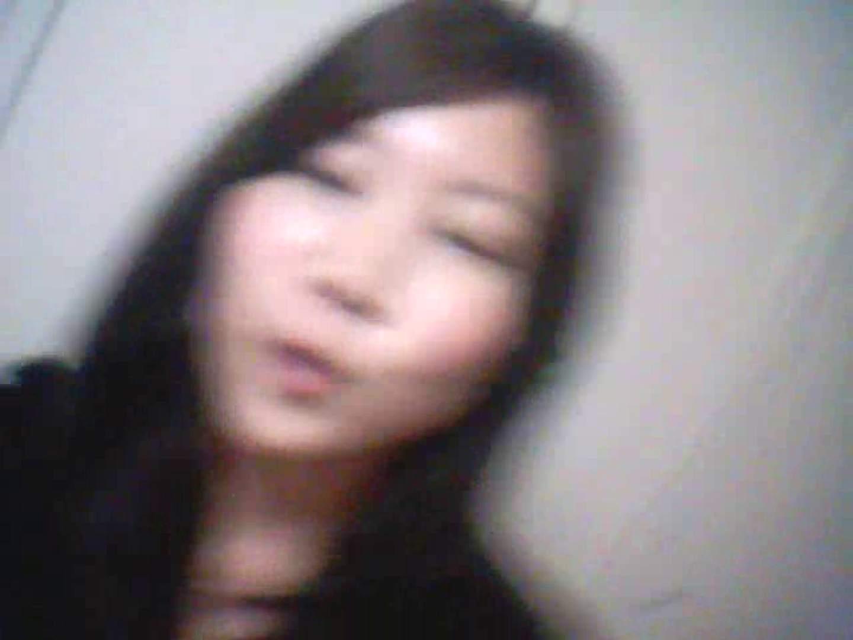 【パンツプレゼント01】瑞希ちゃんから直送!生理中だったみたいです。 フェチ | 0  69pic 11