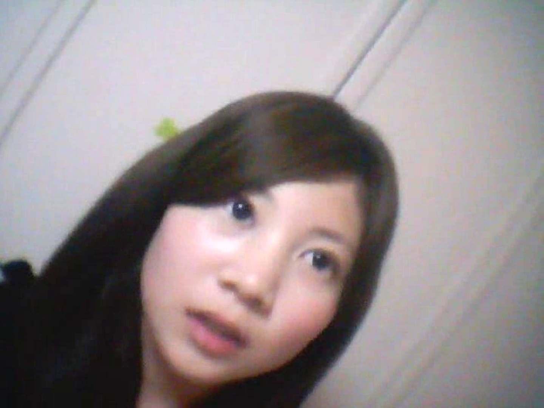 【パンツプレゼント01】瑞希ちゃんから直送!生理中だったみたいです。 フェチ  69pic 12