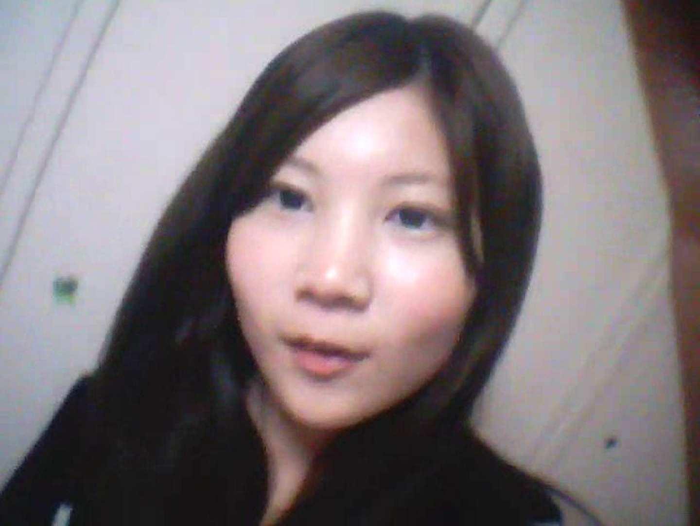 【パンツプレゼント01】瑞希ちゃんから直送!生理中だったみたいです。 フェチ | 0  69pic 23