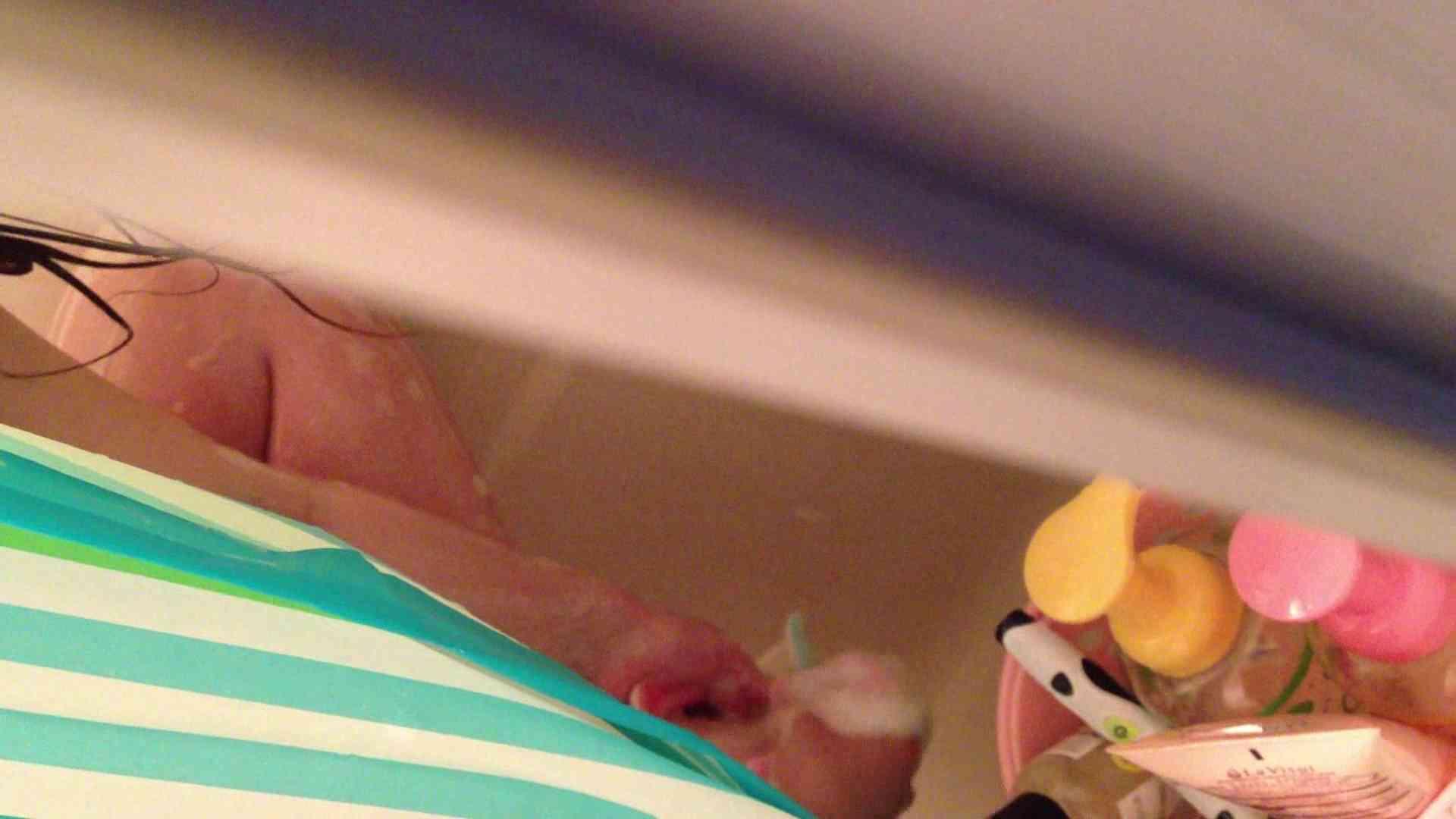 16(16日目)シャワー中にムダ毛処理をする彼女 パイパン映像 | 一般投稿  100pic 13
