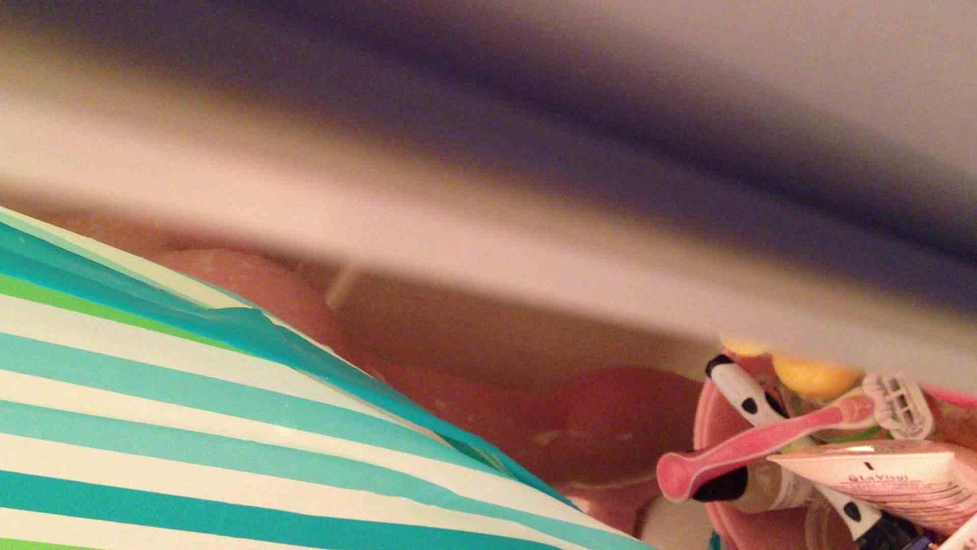 16(16日目)シャワー中にムダ毛処理をする彼女 パイパン映像  100pic 33