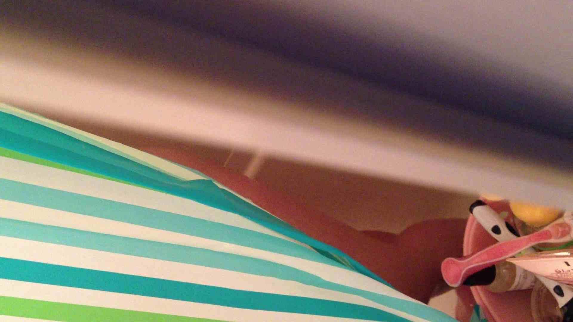 16(16日目)シャワー中にムダ毛処理をする彼女 パイパン映像 | 一般投稿  100pic 46