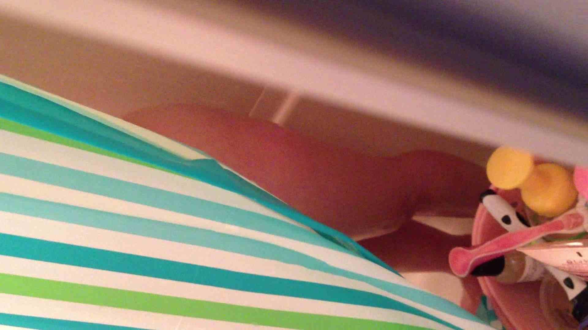 16(16日目)シャワー中にムダ毛処理をする彼女 パイパン映像 | 一般投稿  100pic 49