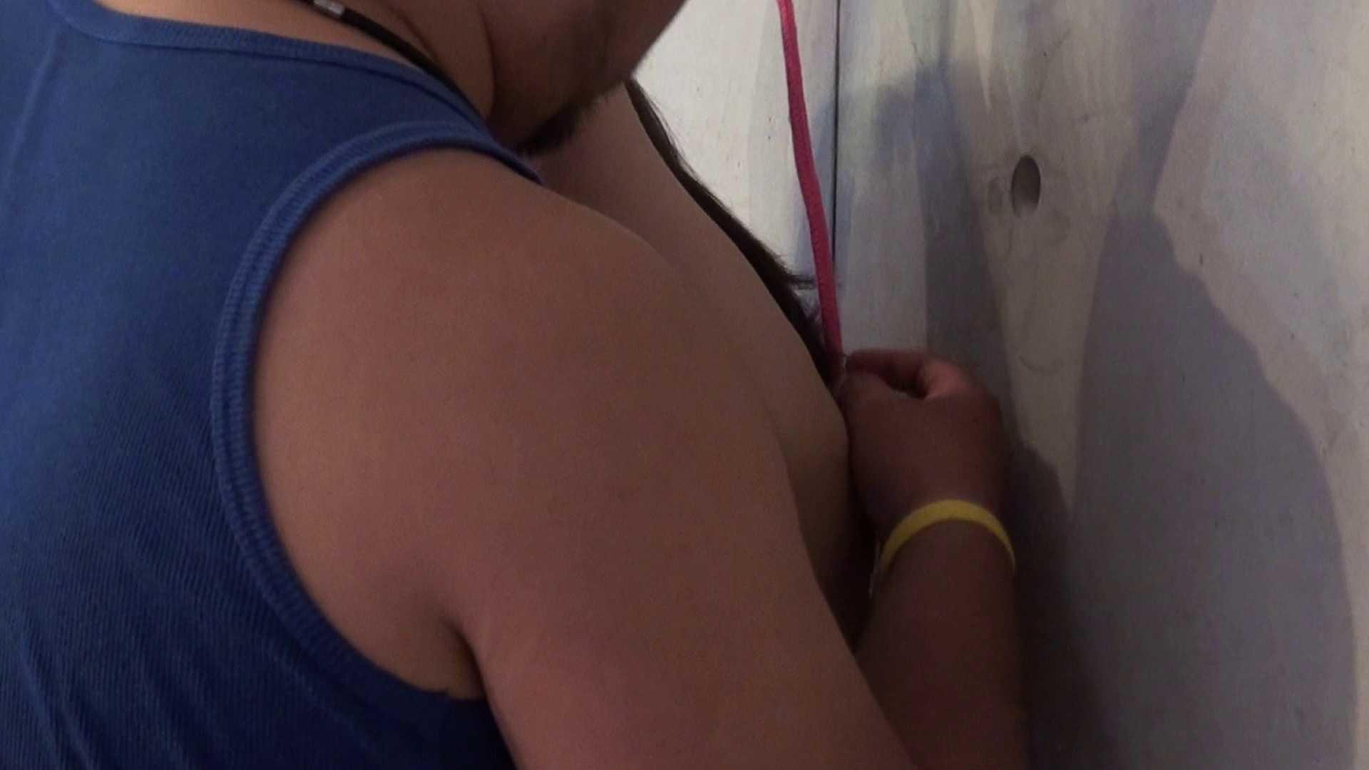 vol.28 留華ちゃんのアソコの濡れ具合をチェック! 顔出しNG一般女性   OLのエッチ  110pic 3