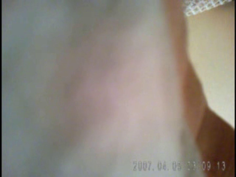 父親が自宅で嬢の入浴を4年間にわたって盗撮した映像が流出 入浴  108pic 40
