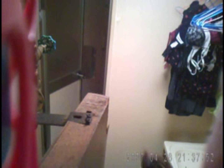 父親が自宅で嬢の入浴を4年間にわたって盗撮した映像が流出 入浴 | 盗撮  108pic 49