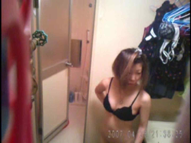 父親が自宅で嬢の入浴を4年間にわたって盗撮した映像が流出 入浴  108pic 52