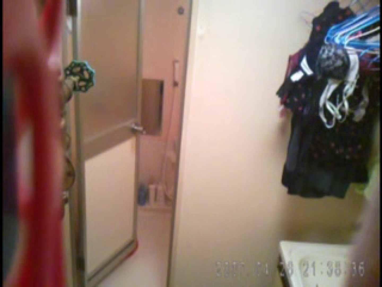 父親が自宅で嬢の入浴を4年間にわたって盗撮した映像が流出 入浴 | 盗撮  108pic 53