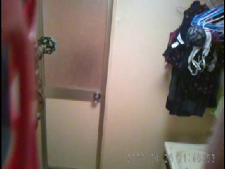 父親が自宅で嬢の入浴を4年間にわたって盗撮した映像が流出 入浴  108pic 60
