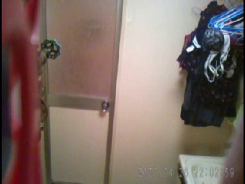 父親が自宅で嬢の入浴を4年間にわたって盗撮した映像が流出 入浴  108pic 76