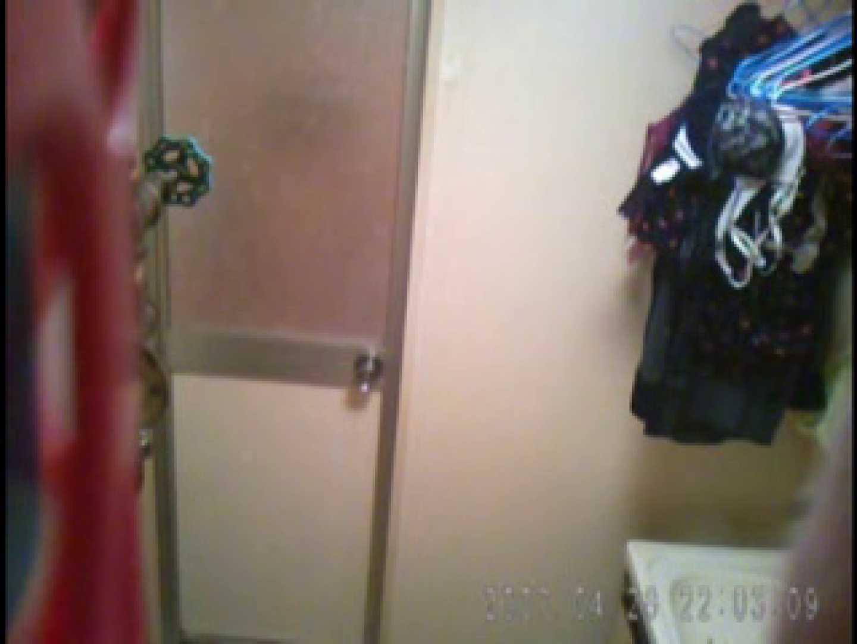 父親が自宅で嬢の入浴を4年間にわたって盗撮した映像が流出 入浴 | 盗撮  108pic 77