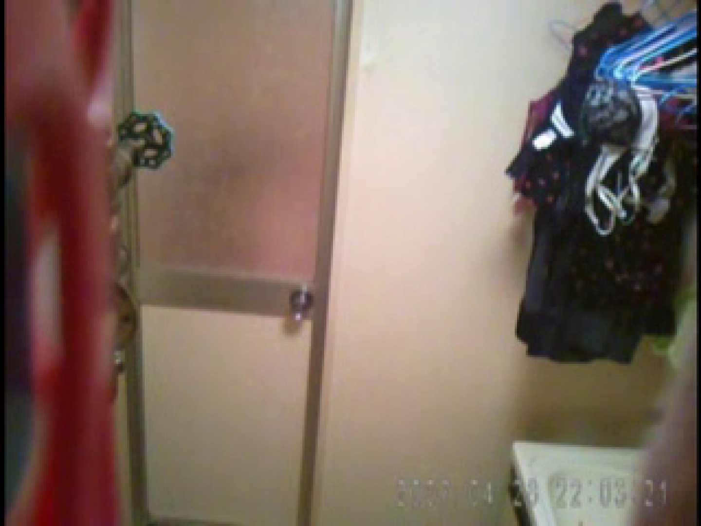 父親が自宅で嬢の入浴を4年間にわたって盗撮した映像が流出 流出作品 ヌード画像 108pic 78