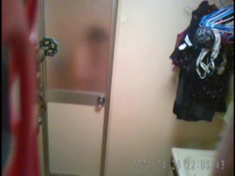 父親が自宅で嬢の入浴を4年間にわたって盗撮した映像が流出 脱衣所 われめAV動画紹介 108pic 79