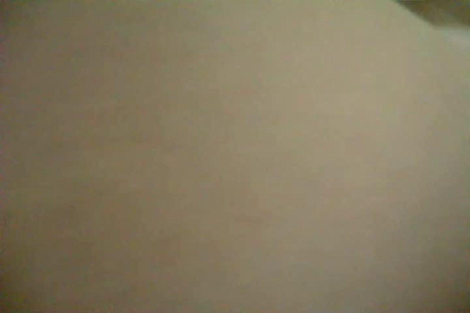 ウイルス流出 鹿児島県庁職員 中瀬瀬久成の流出ビデオ 流出作品  86pic 14