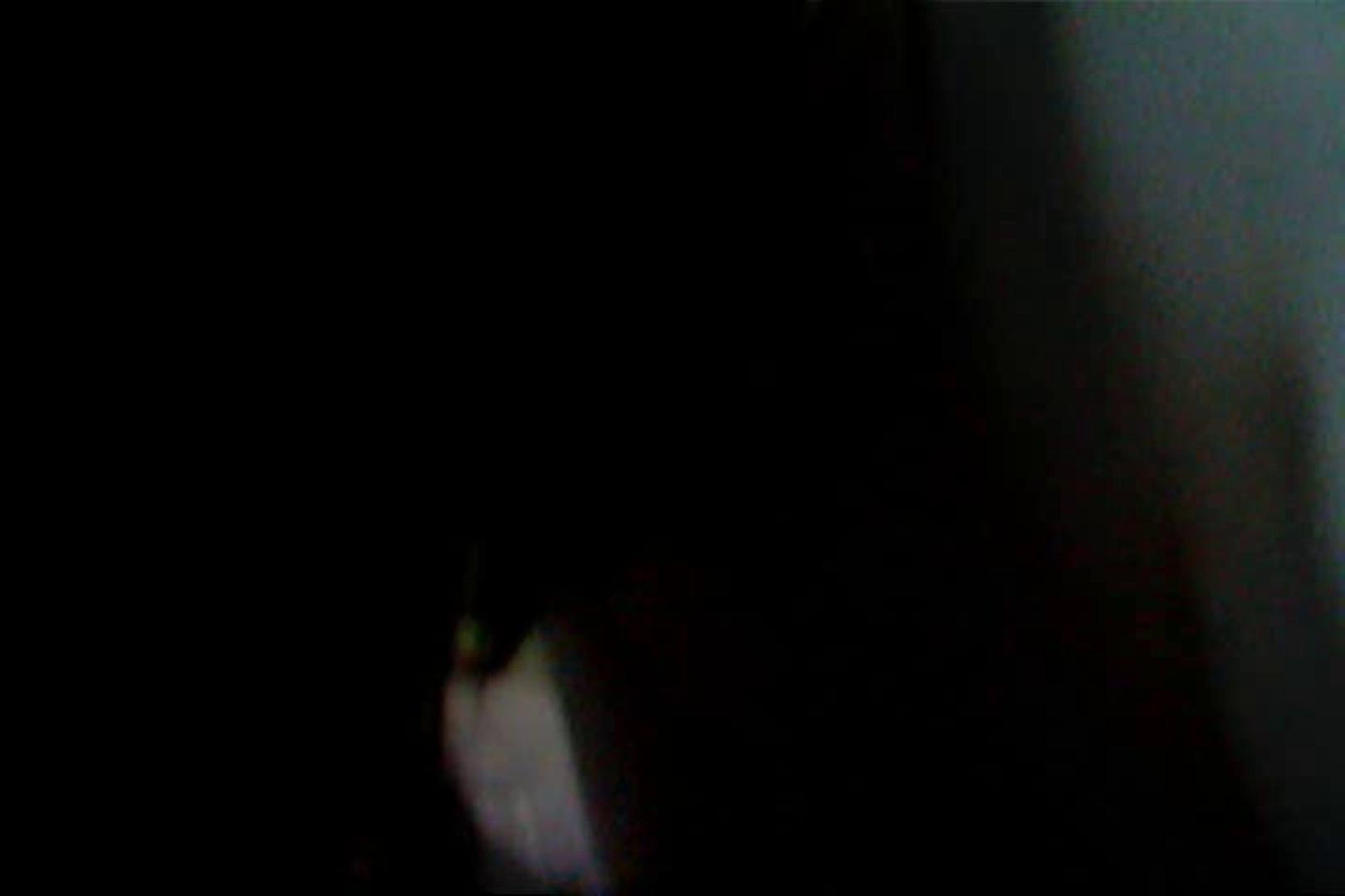 ウイルス流出 鹿児島県庁職員 中瀬瀬久成の流出ビデオ 流出作品  86pic 20