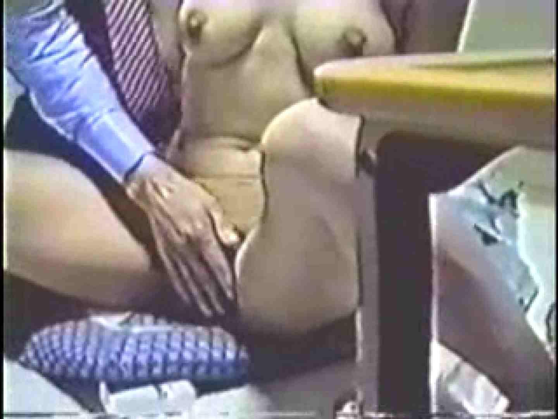 酔った勢いで他人棒挿入 人妻のエッチ オマンコ動画キャプチャ 97pic 63