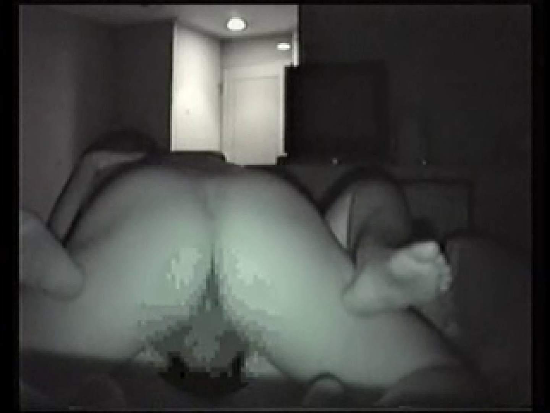 ヤリマンのオマンコ:素人SEX隠し撮り:大奥