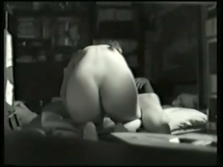 素人SEX隠し撮り 5 隠撮 | 赤外線  70pic 46