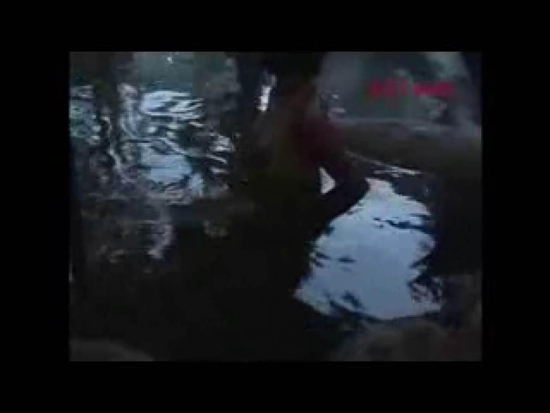 伝説の露出女神 特集6 熟女のエッチ  99pic 3