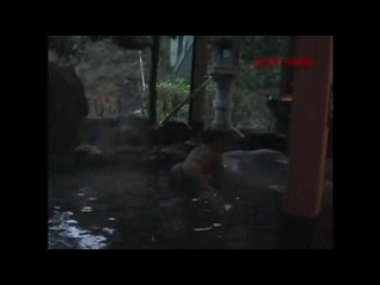 伝説の露出女神 特集6 熟女のエッチ  99pic 18