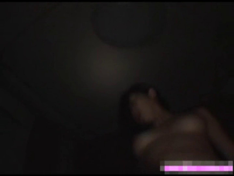 SEX中毒のユミちゃん 流出作品 | 淫乱  110pic 34