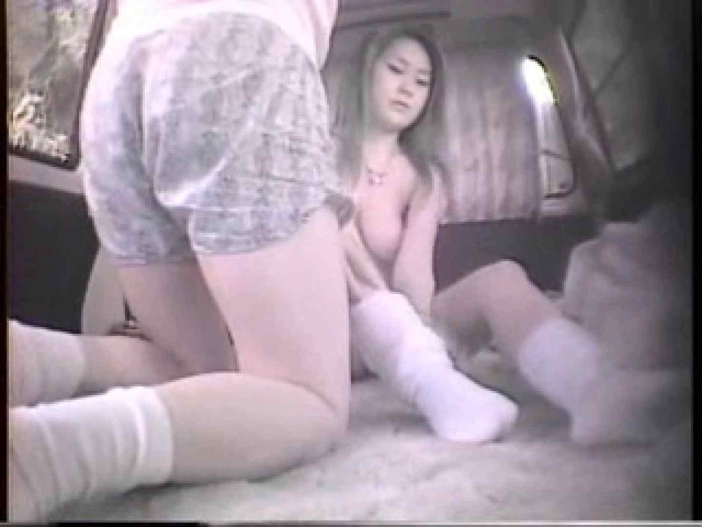 大学教授がワンボックスカーで援助しちゃいました。 SEX | ギャル  61pic 17