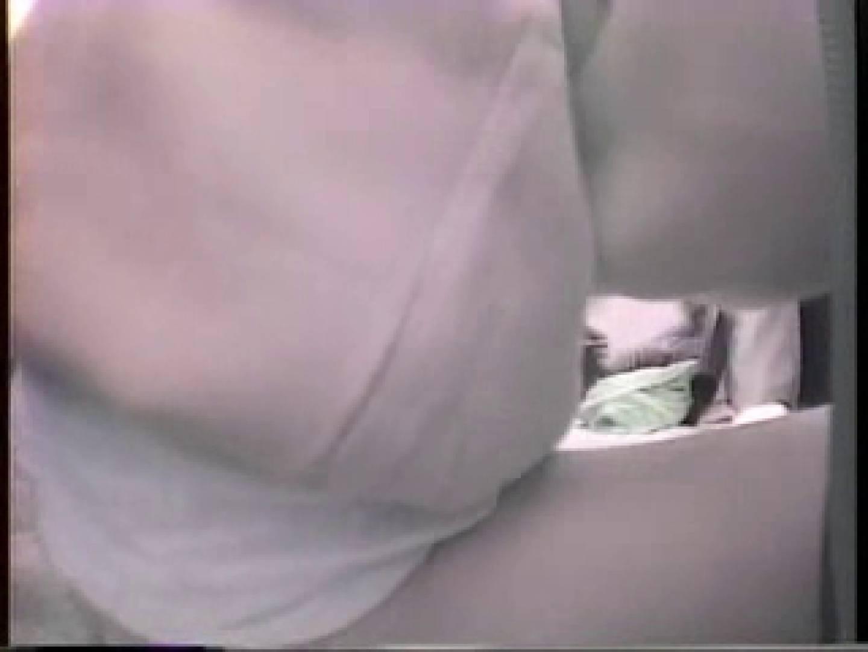 大学教授がワンボックスカーで援助しちゃいました。vol.2 OLのエッチ SEX無修正画像 85pic 37