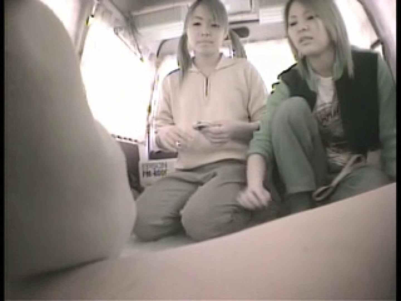 大学教授がワンボックスカーで援助しちゃいました。vol.4 ギャル | 一般投稿  110pic 16