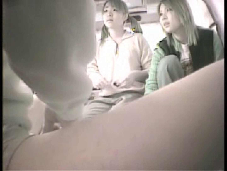 大学教授がワンボックスカーで援助しちゃいました。vol.4 OLのエッチ おめこ無修正画像 110pic 17