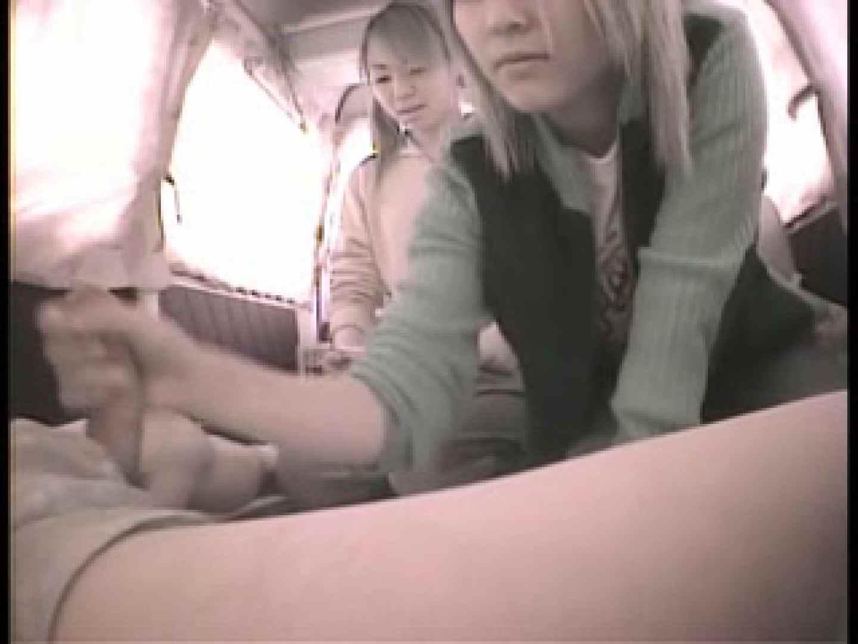 大学教授がワンボックスカーで援助しちゃいました。vol.4 OLのエッチ おめこ無修正画像 110pic 20