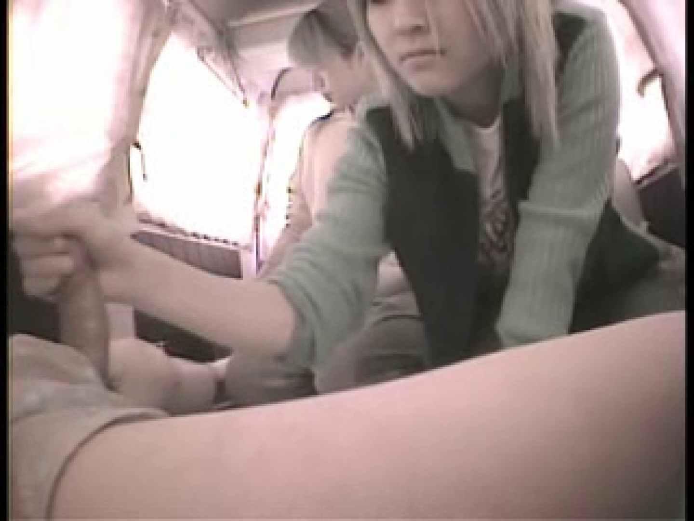 大学教授がワンボックスカーで援助しちゃいました。vol.4 ギャル  110pic 21