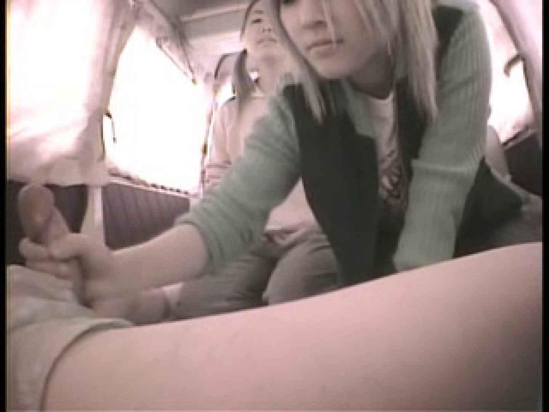 大学教授がワンボックスカーで援助しちゃいました。vol.4 ギャル  110pic 24