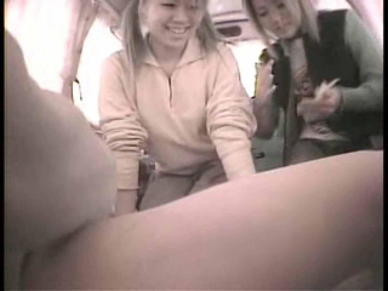 大学教授がワンボックスカーで援助しちゃいました。vol.4 OLのエッチ おめこ無修正画像 110pic 35